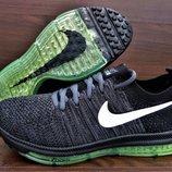 Мужские кроссовки Nike Air Max Zoom Pegasus