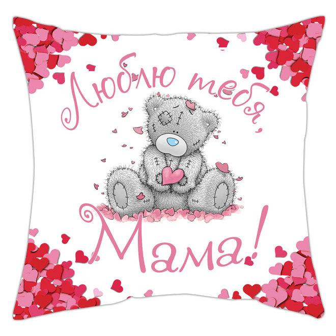 Картинки мама я люблю тебя