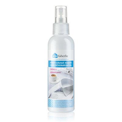 Универсальный жидкий спрей-пятновыводитель Фаберлик