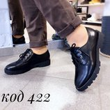 Туфли женские стильние черные на шнурках еко.кожа