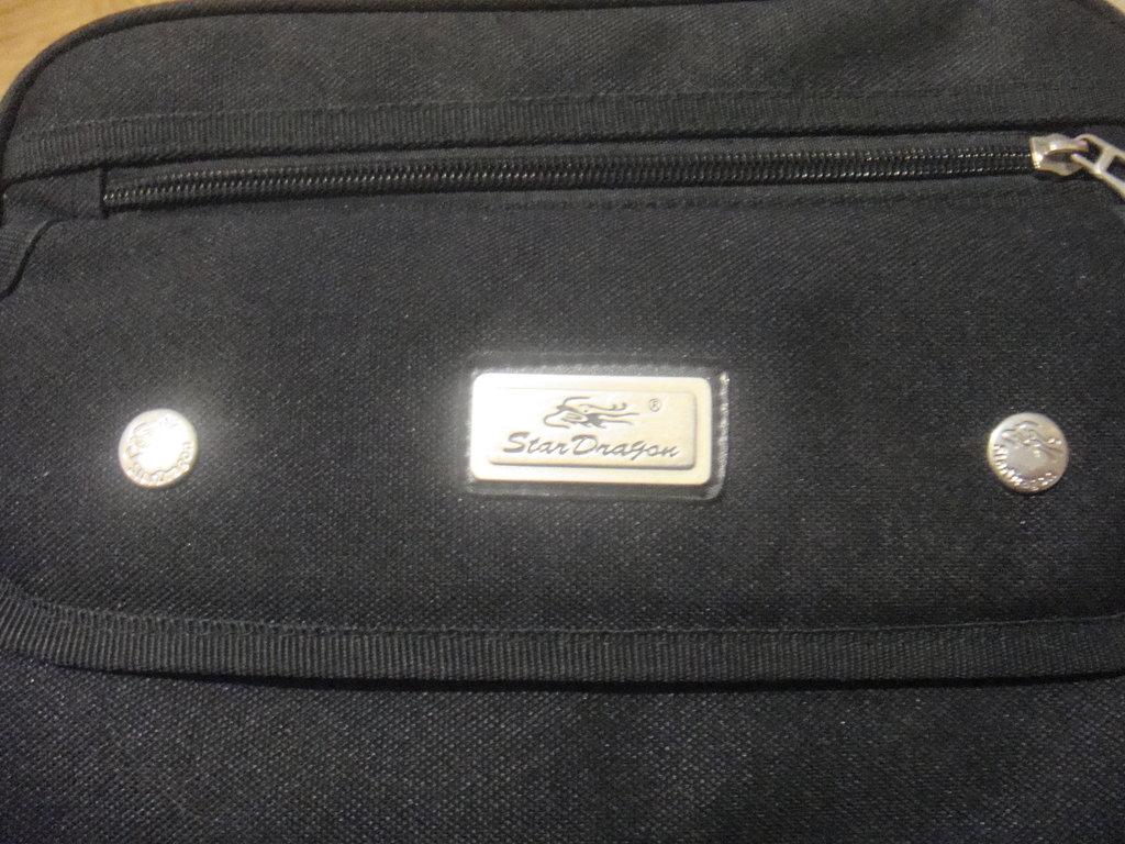 95158fe224b0 Сумка тканевая мужская Star Dragon : 300 грн - мужские сумки в Киеве,  объявление №16628753 Клубок (ранее Клумба)