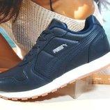 Мужские кроссовки PUMA RX сине-белый 41р-46р