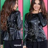 42,44,46,48 Короткая стильная куртка косуха экокожа, перфорация, курточка от украинского производи