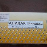 Таблетки Апилак гриндекс