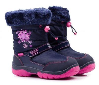 a42ada678 Фирменные термоботинки ботинки Тм Sprox 24, 25, 28, 29 размеры: 300 ...