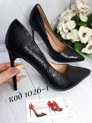 Черные женские туфли под рептилию,крокодил,питон