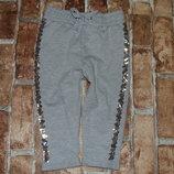 штаны спортивные двунить 9-12мес Сток большой выбор одежды 1-16лет
