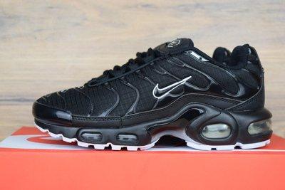 Faaqidaad : Nike tn plus black white