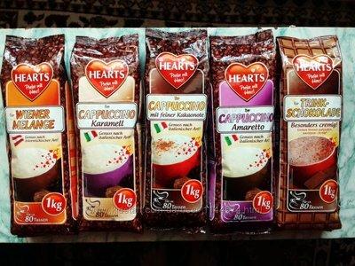 Капучино Cappuccino Hearts из Европы 1кг