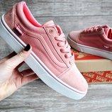 Кеды женские Vans Old Skool розовые
