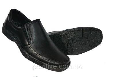 3268c93d8a13f0 Туфли мужские кожаные Konors Black комфорт на резинке: 700 грн ...