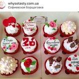 Капкейки девушке на день рождения Киев, капкейки жене на день рождения заказать Киев