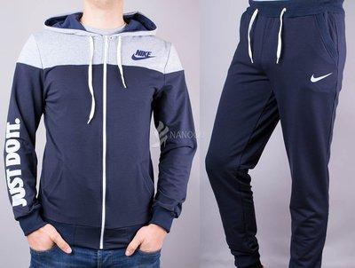 Спортивный костюм мужской Nike синий с серыми плечами на молнии с капюшоном