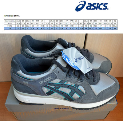 Кроссовки ASICS® GT-COOL original из USA H402N