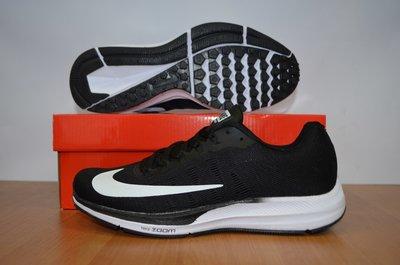 Летние кроссовки Nike Zoom.