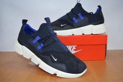 Мужские кроссовки Nike.