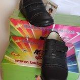 Кроссовки кожаные 26.28.29 р мальчика