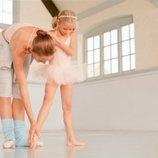 Индивидуальные уроки классический балет