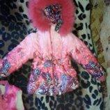 Комбинезон зима жилет куртка штаны на 2-3 года 92-98см