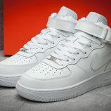 Кроссовки кожаные мужские Nike Air Force, белые