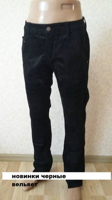 джинсы новинки коттон