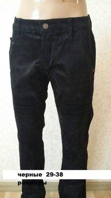 штаны коттон