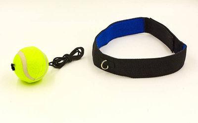 Fight ball тренажер для бокса, боевой мяч Файтболл, тренажер/Эспандер