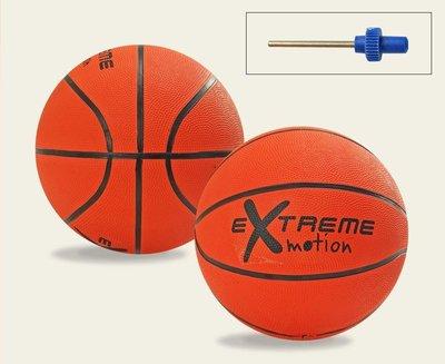 Мяч баскетбольный резиновый Extreme Motion 1502 5 размер 5