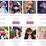 Кукла Блайз Blythe под заказ оригинал помогу купить куклы блуз Украина