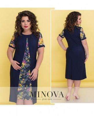 089454d47ae платье футляр с цветочными вставками и короткими рукавами. классический фасон  платья разбавляют вст