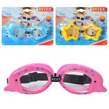 Очки для плавания 55603 детские