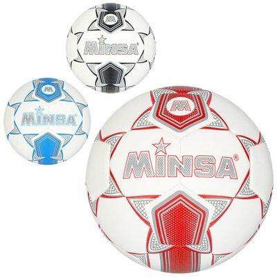 Мяч футбольный MS 1241