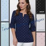 42-50 Летняя блуза, блузка женская летняя. Блуза женская