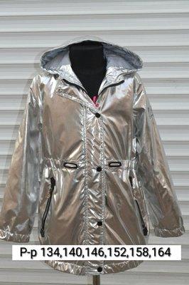 Демисезонная лёгкая куртка-боченок Серебро Р-Ры 8,10,12,14,16лет. Венгрия,таurus.