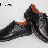 Туфли мужские кожаныеClub Shoes, три цвета