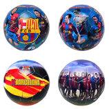 Мяч футбольный EV 3161