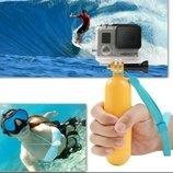 Поплавок для GoPro, ручка, монопод , буек для экшн-камер Xiaomi, Sony и т.д.