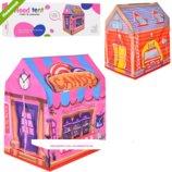 Детская игровая палатка домик-замок M 3755