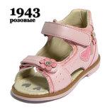 Босоножки, сандалии Том.м, кожаная стелька с супинатором, каблук Томаса, р. 20-25