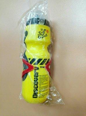 Велофляга Discovery желтая с флягодержателем