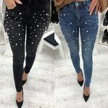 джинсы женские с бусинами рваные Хит продаж 2018 года бойфренды штаны брюки женские лосины