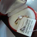 Шикарное Замечательное кольцо с фианитами, Позолота 585 пробы.В наличии 16,5