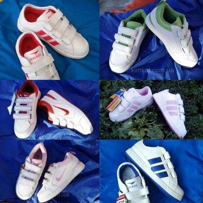 Детские белые кроссовки для девочек и мальчиков Walker с 31 по 36 размер