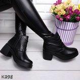 Стильные ботинки на шнуровке