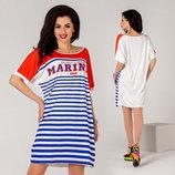 Женское летнее короткое платье в полоску до больших размеров 8012 MARINES .