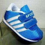 Сине-Белые кроссовки для мальчика