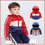 Курточка-Ветровка для мальчика