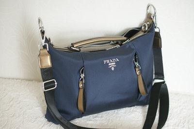 e86c15ab150e Шикарная женская сумка Prada новая с бирками в наличии: 1300 грн ...