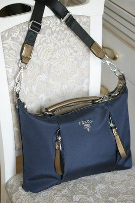 951c864e906a Шикарная женская сумка Prada новая с бирками в наличии. Previous Next