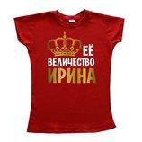Футболка женская Именная ЕЕ Величество Корона